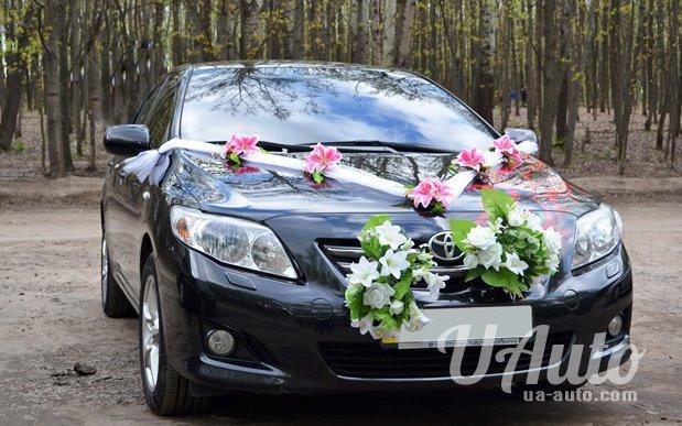 аренда авто Toyota Corolla в Киеве