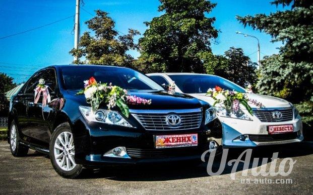 аренда авто Toyota Camry 50 на свадьбу