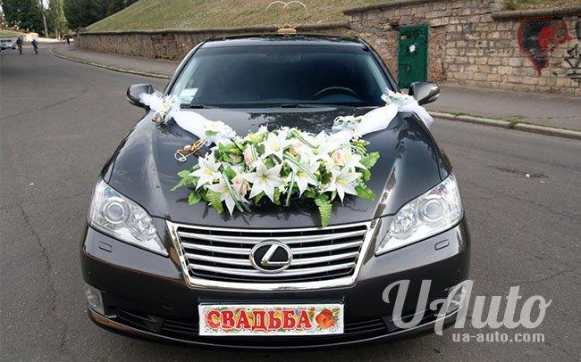 аренда авто Lexus ES350 в Киеве
