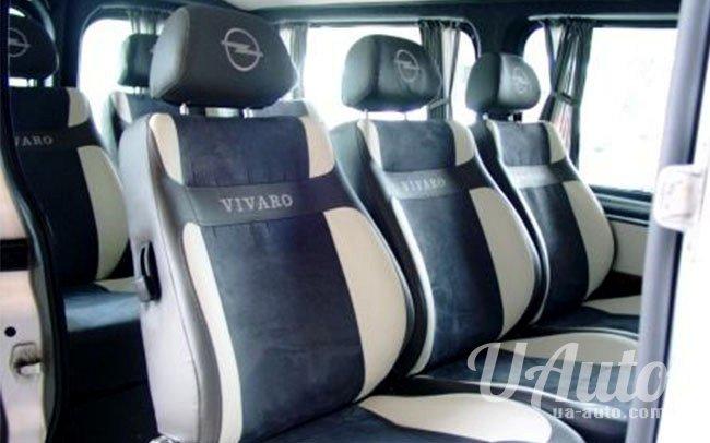 аренда авто Opel Vivaro в Киеве