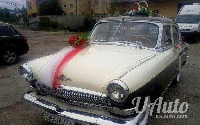 аренда авто Волга 21 в Киеве