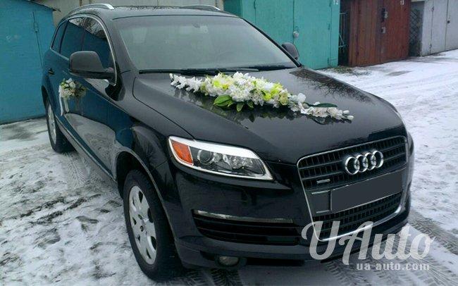 аренда авто Audi Q7 на свадьбу