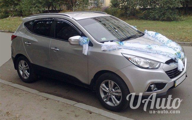 аренда авто Hyundai ix35 на свадьбу