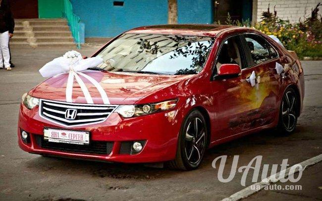 аренда авто Honda Accord на свадьбу