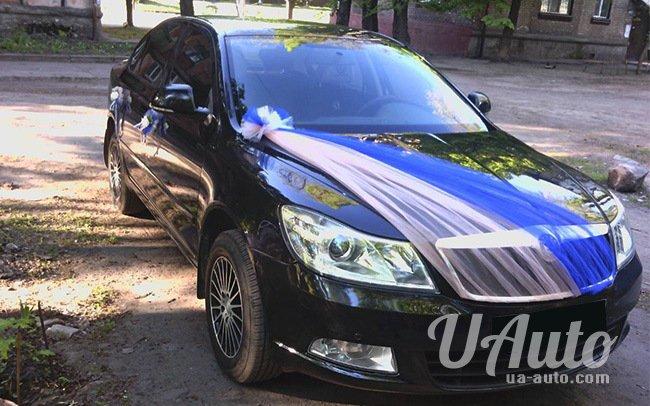 аренда авто Skoda Octavia A5 в Киеве
