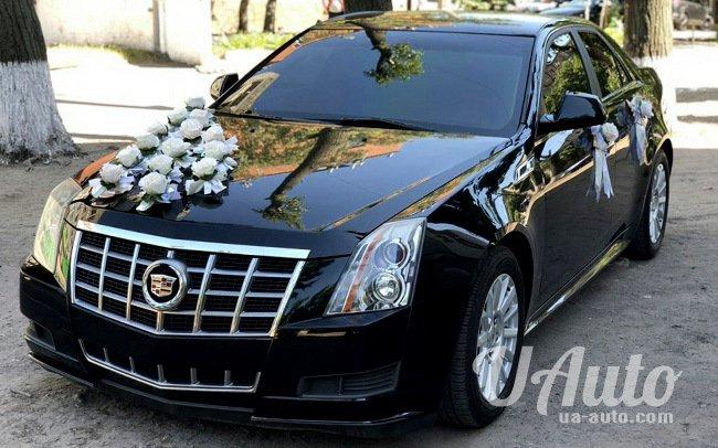 аренда авто Cadillac CTS 4 в Киеве