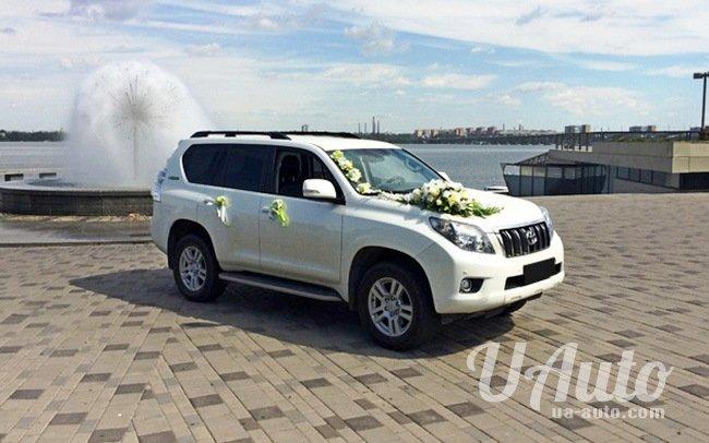 аренда авто Toyota Land Cruiser Prado 150 в Киеве