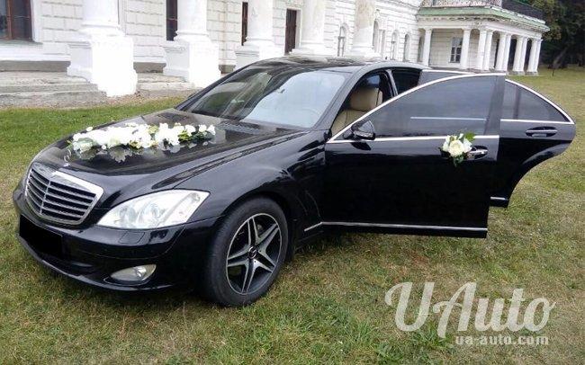 аренда авто Mercedes S-Class W221 Long на свадьбу