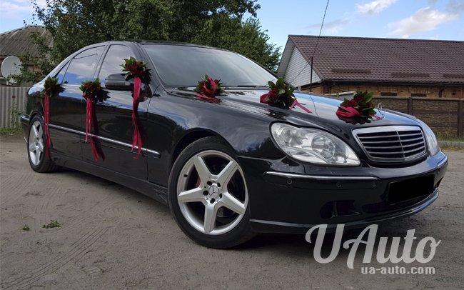 аренда авто Mercedes S-Class W220 в Киеве