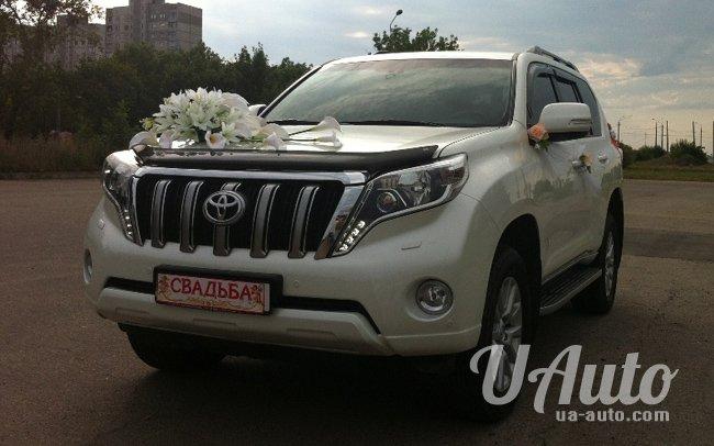 аренда авто Toyota Prado 150 в Киеве