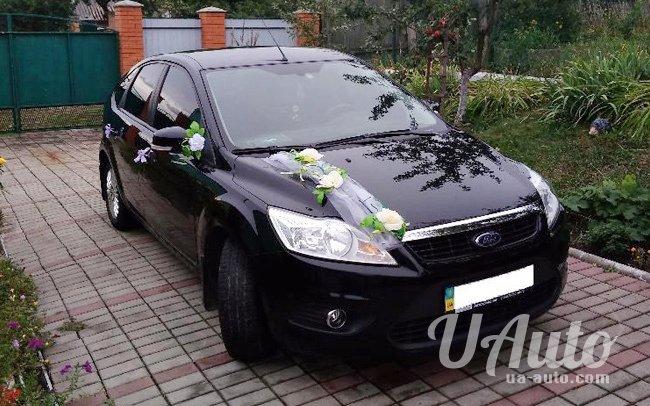 аренда авто Ford Focus в Киеве