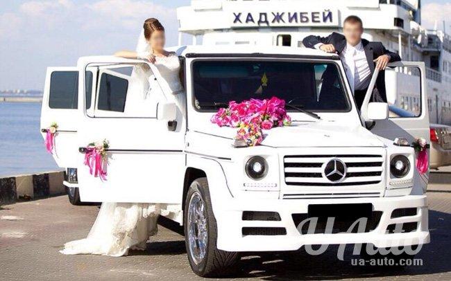 аренда авто Лимузин Mercedes G-Class в Киеве