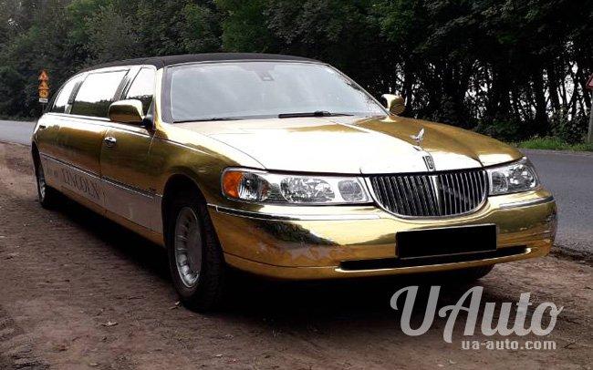 Lincoln автомобиль аренда билеты на самолет тверь астрахань