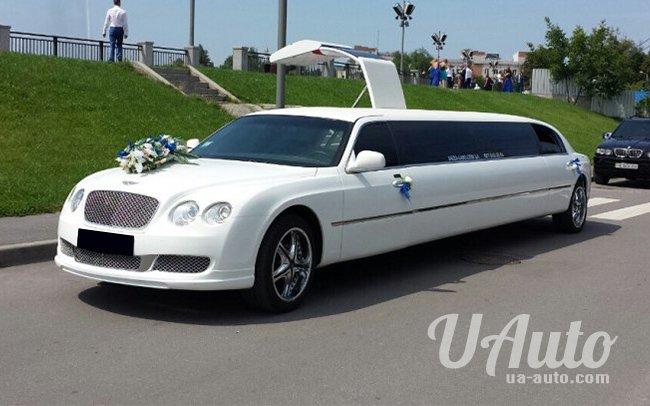 аренда авто Лимузин Bentley на свадьбу