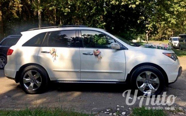 аренда авто Acura MDX в Киеве