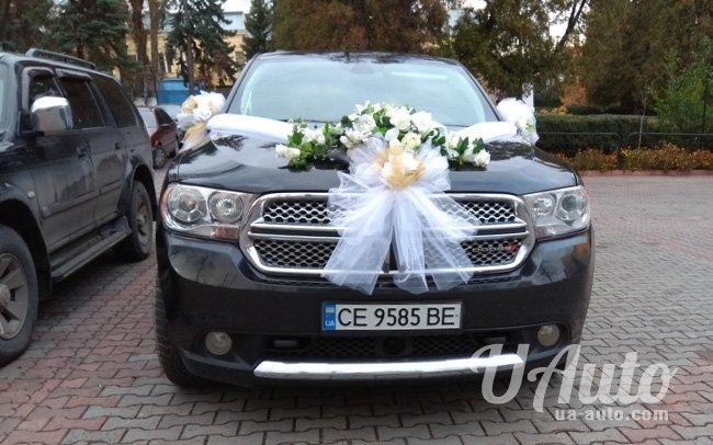 аренда авто Dodge Durango в Киеве