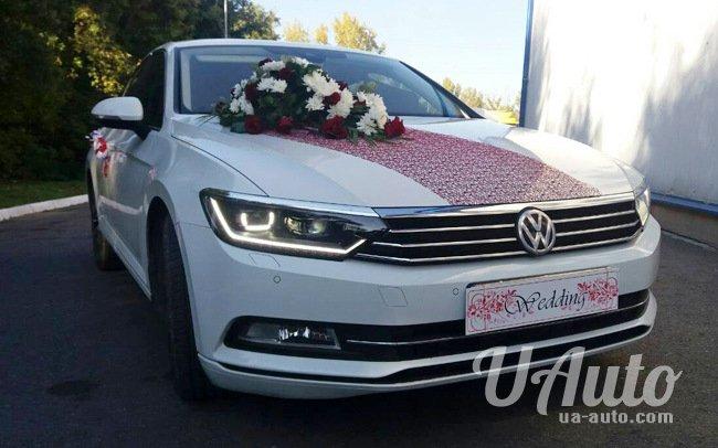 аренда авто Volkswagen Passat B8 на свадьбу