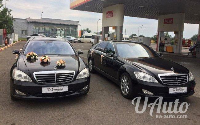 аренда авто Mercedes S-Class W221 Long в Киеве