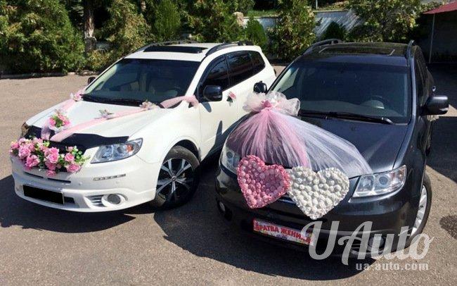 аренда авто Subaru Tribeca в Киеве