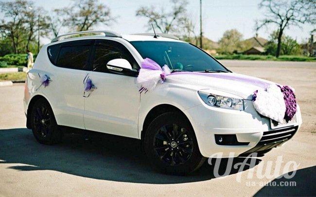 аренда авто Geely Emgrand X7 на свадьбу