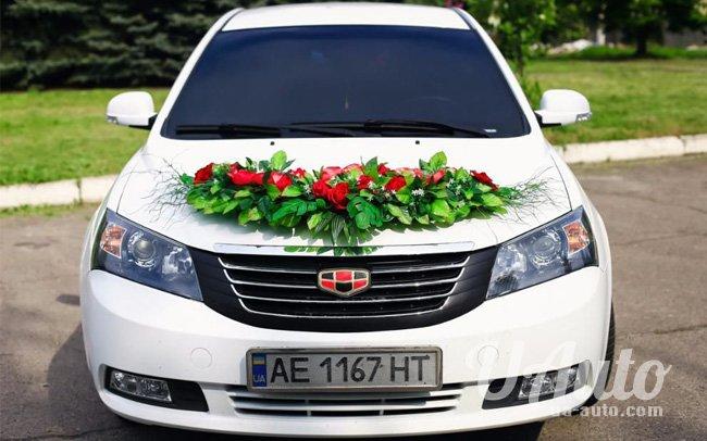 аренда авто Geely Emgrand 7 в Киеве