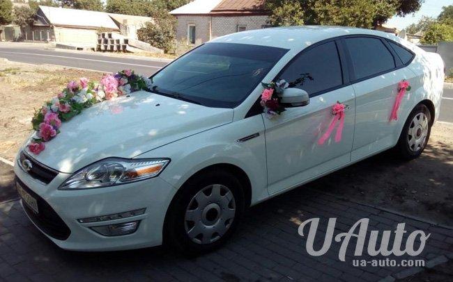 аренда авто Ford Mondeo в Киеве