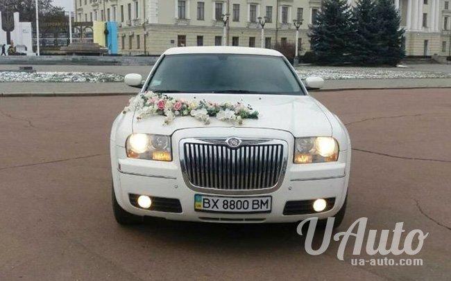 аренда авто Лимузин Chrysler 300C в Киеве
