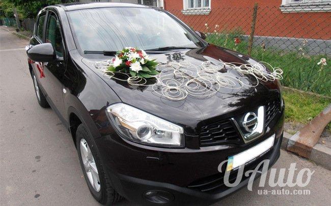 аренда авто Nissan Qashqai в Киеве