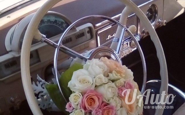 """аренда авто Ретро ГАЗ 21 """"Волга"""" в Киеве"""