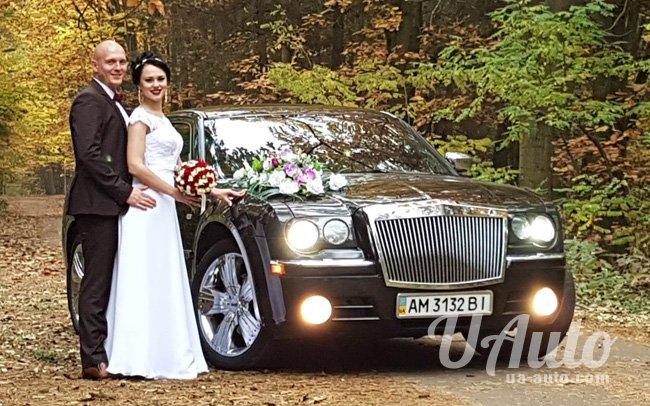 аренда авто Chrysler 300C в Киеве