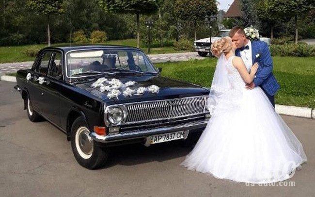 аренда авто Ретро Волга 24 в Киеве