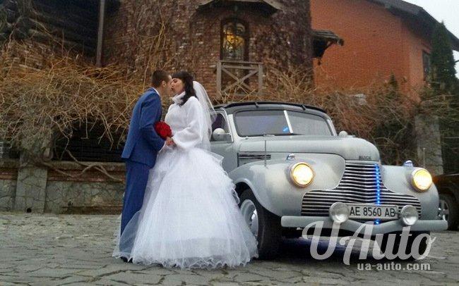 аренда авто Ретро Buick в Киеве