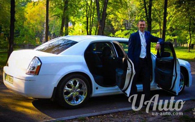 аренда авто Chrysler 300C Phantom в Киеве