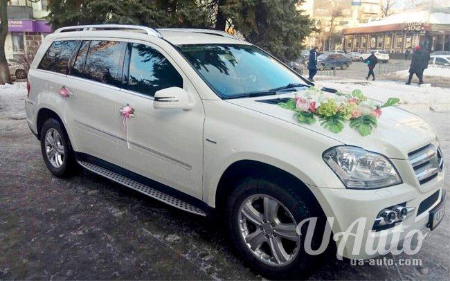 аренда авто Mercedes GLS в Киеве