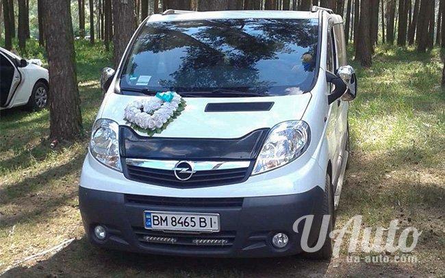 аренда авто Opel Vivaro на свадьбу